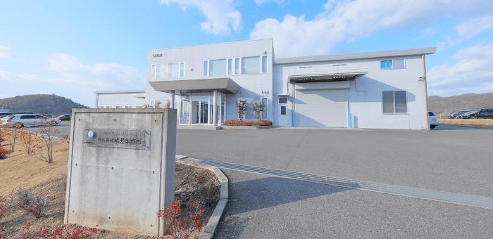 坂井製作所の外観写真 sp